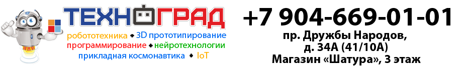 Техноград Logo